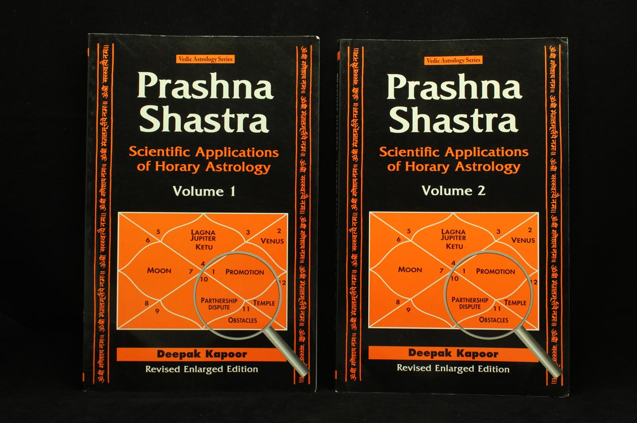 Prashna Shastra - Set of 2