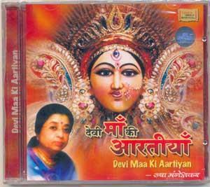 Devi Maa Ki Aartiyan - CD