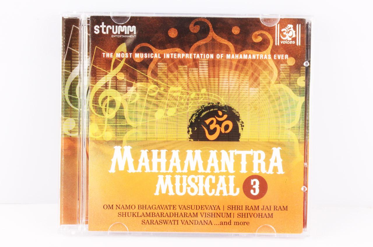 Mahamantra Musical - 3 - Rudraksha Ratna