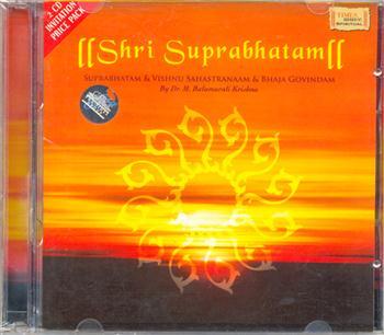 Shri Suprabhatam - set of 2 cd
