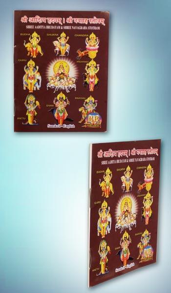 Shree Aaditya Hrudayam and Shree Navagraha Stotram
