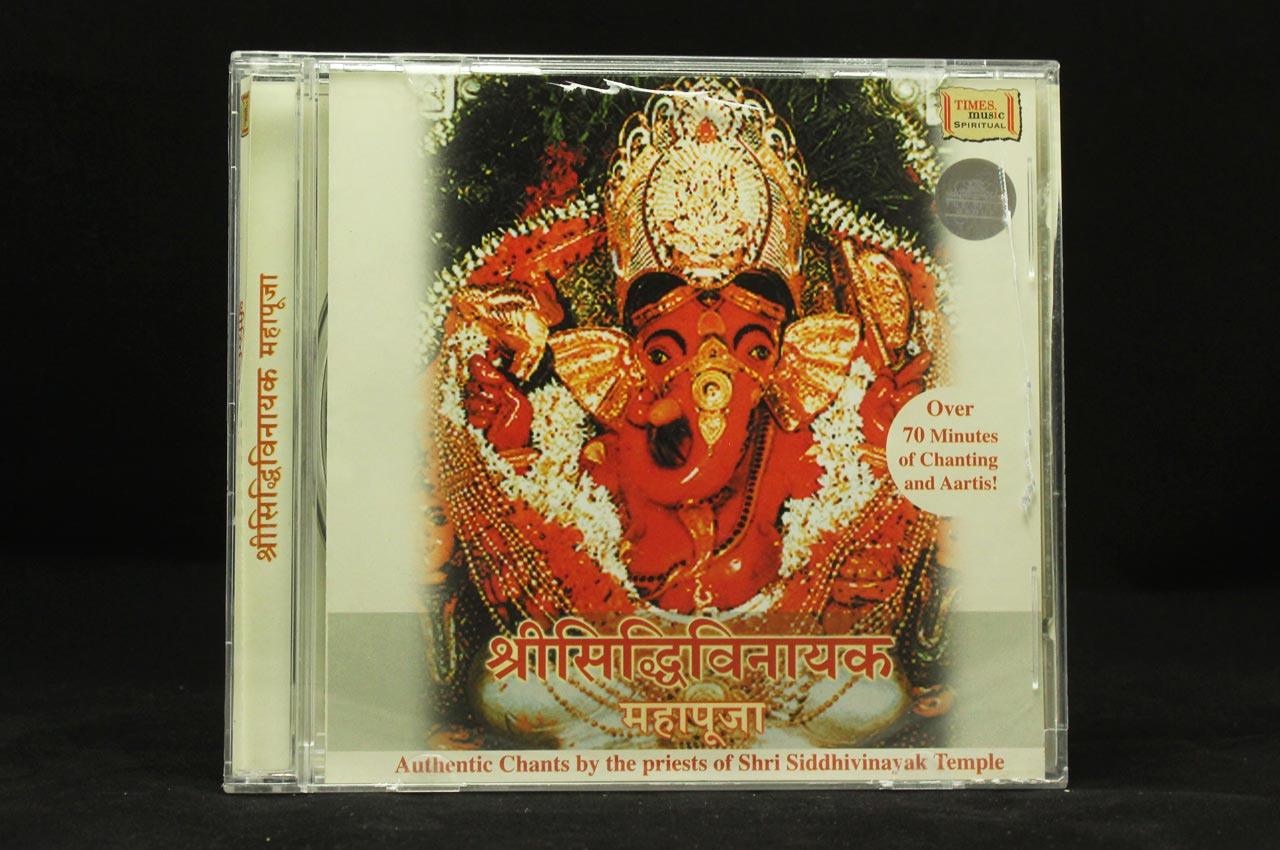 Shree Siddhivinayak Mahapuja
