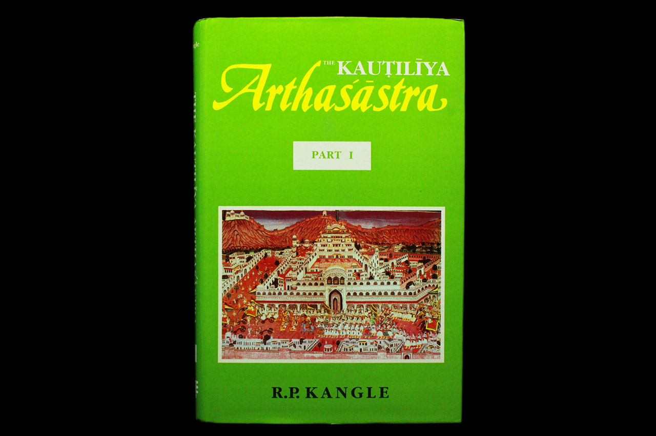 The Kautiliya Arthasastra - 3 vol set