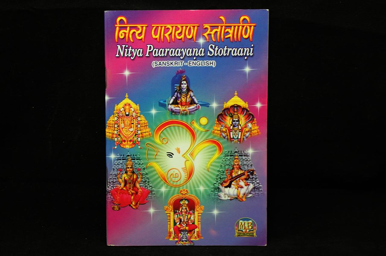 Nitya Paaraayana Stotraani