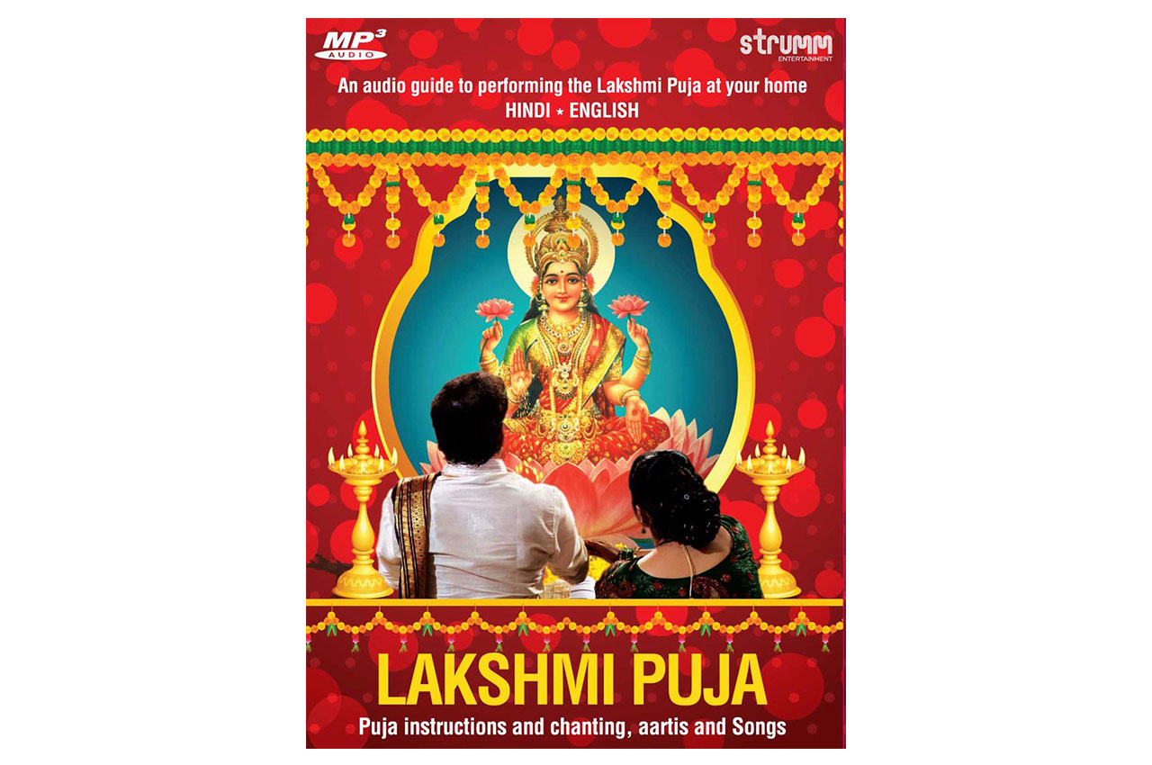 Lakshmi Puja - CD