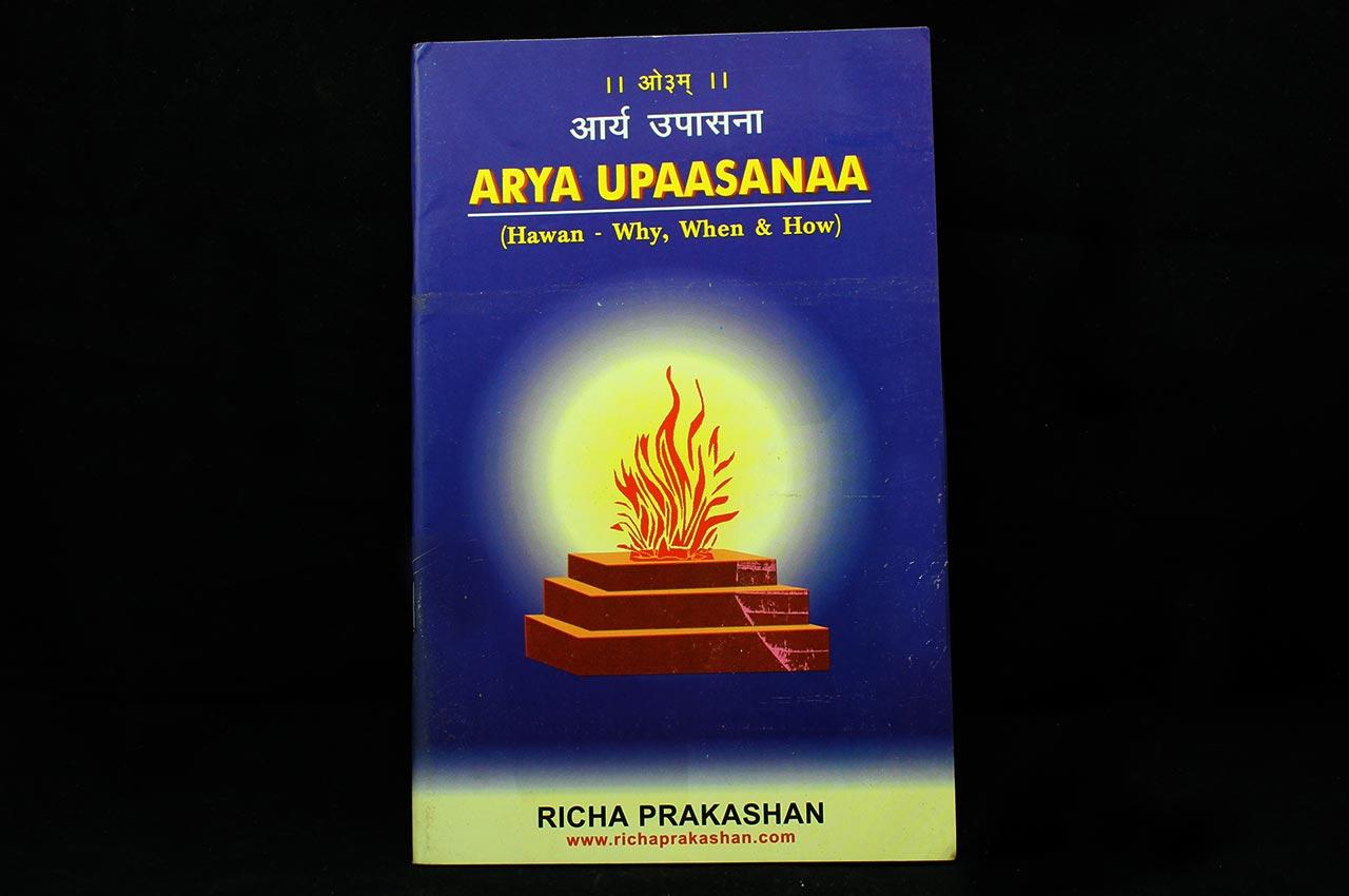 Arya Upaasanaa