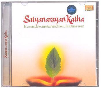 Satyanarayan Katha - CD
