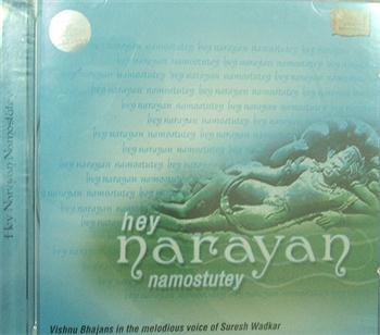 Hey Narayan Namostutey