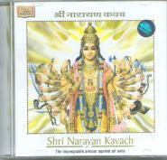 Shri Narayan Kavach - CD