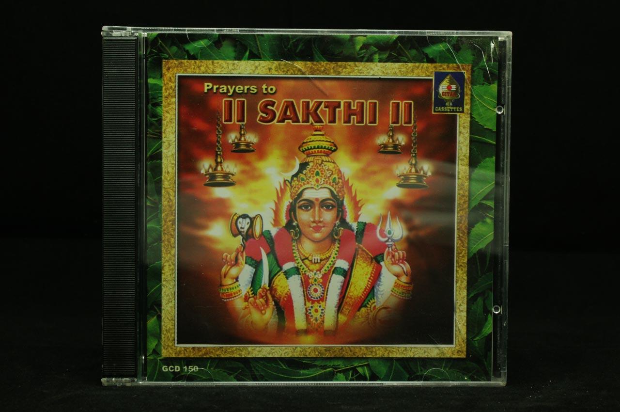 Prayers to Sakthi