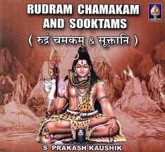 Rudram Chamakam and Suktams CD
