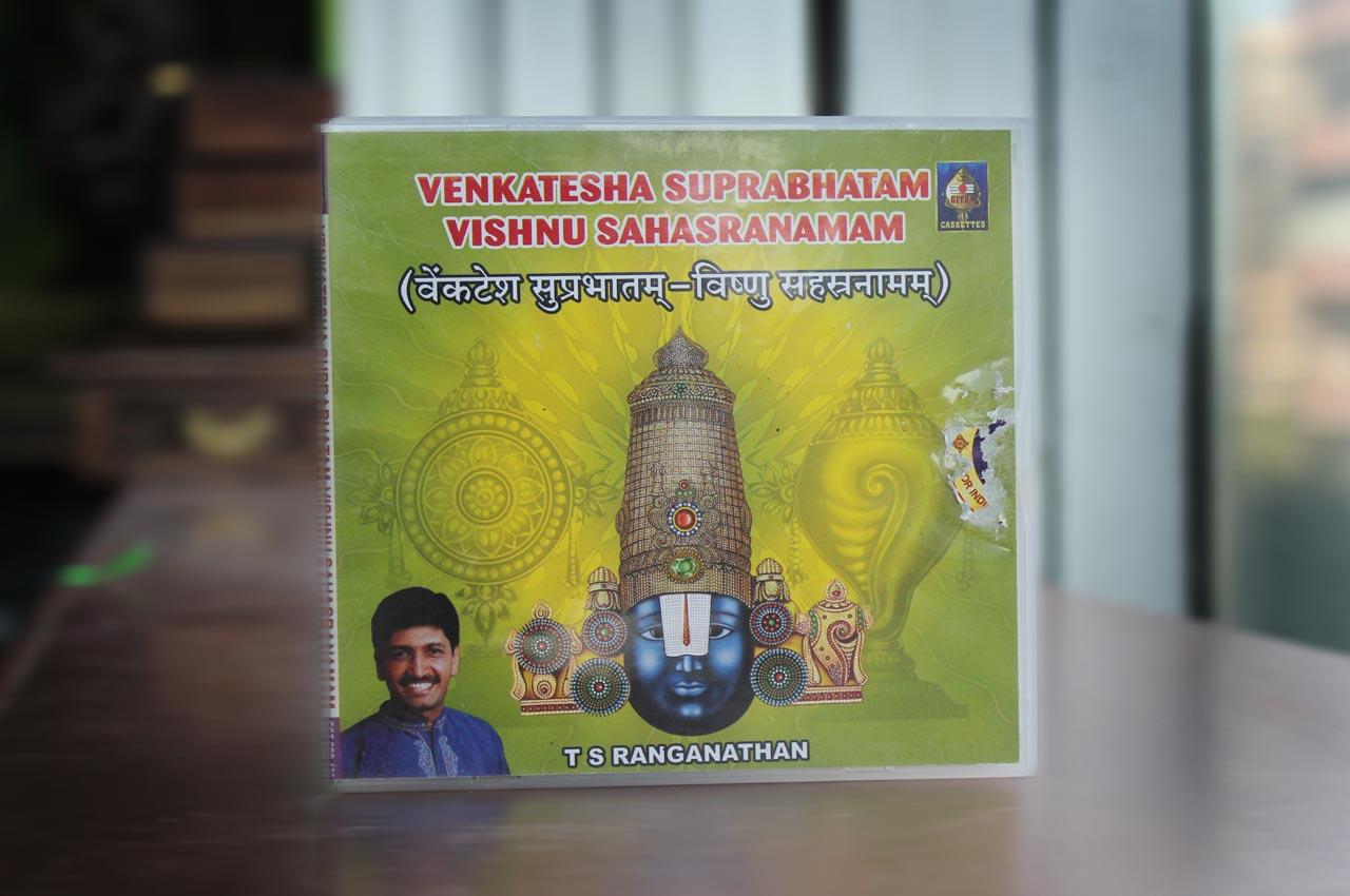 Venkatesa Suprabhatam Vishnu Sahasranamam - II