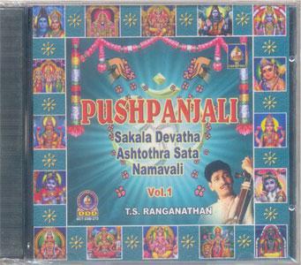 Sakala Devata Ashtothra Namvali