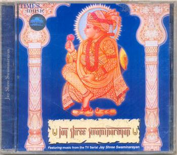 Jay Shree Swaminarayan CD - Anup Jalota Sadhana Sargam and Sonu Nigam