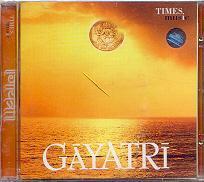Gayatri - CD