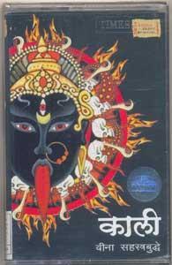 Kaali - CD