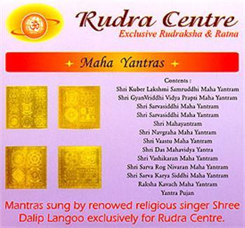 Mahayantras CD