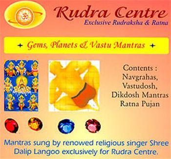 Gems Planets and  Vastu Mantras CD