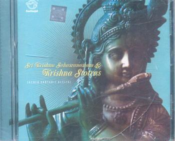 Krishna Stotras - Dr. R. Thaigarajan