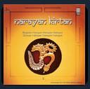 Narayan Kirtan - Shantanu Bhattacharyya