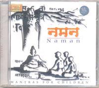 Naman - Set of two Volume