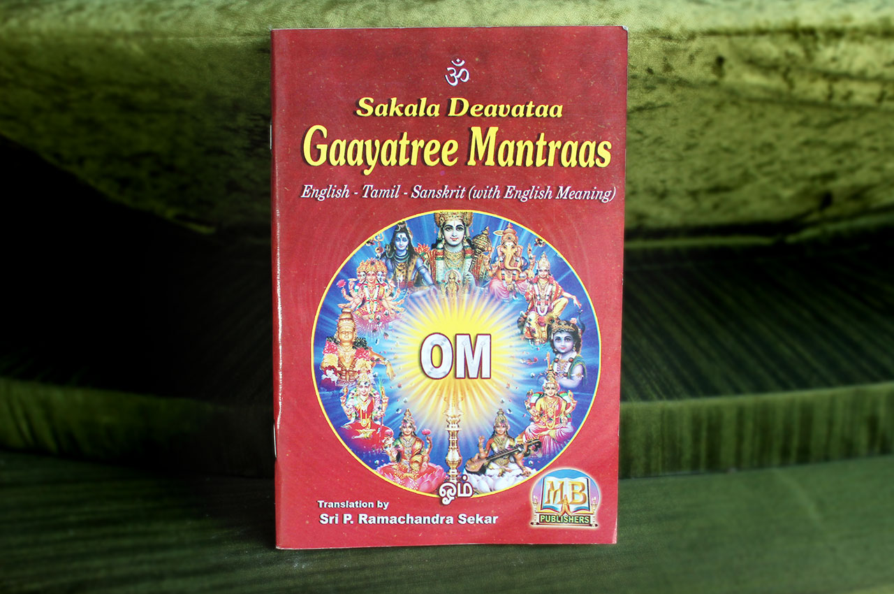 Sakala Deavataa Gaayatree Mantraas