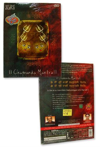 Chamunda Mantra DVD