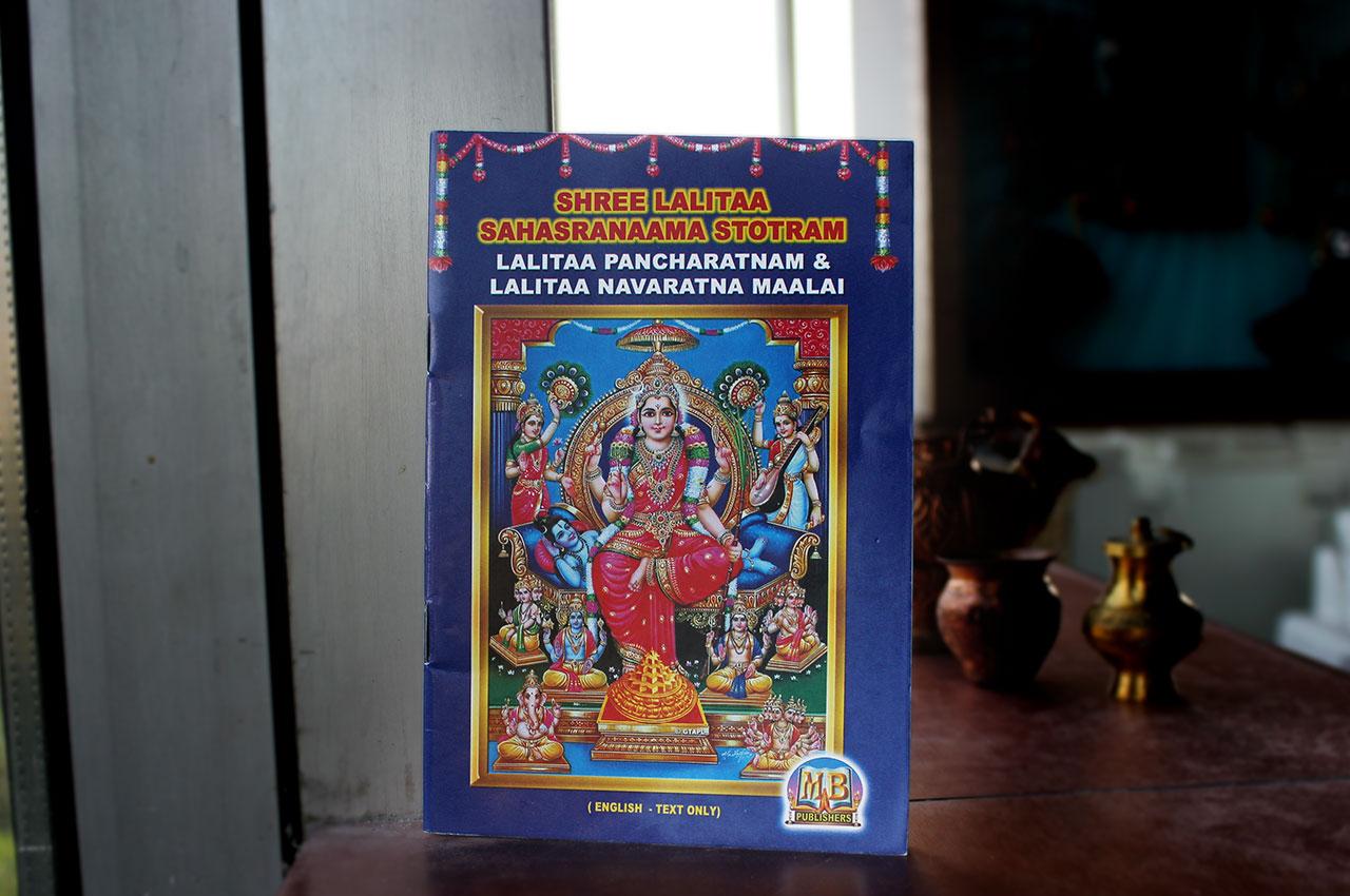 Shree Lalitaa Sahasranaama Stotram