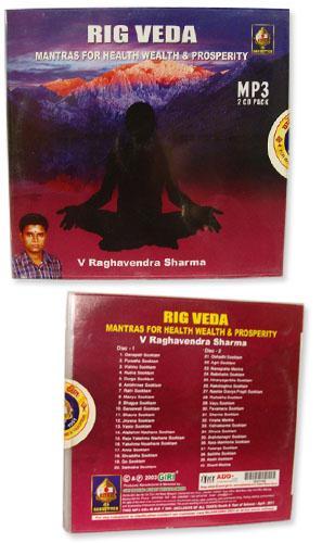 Rigveda - 2 volume set
