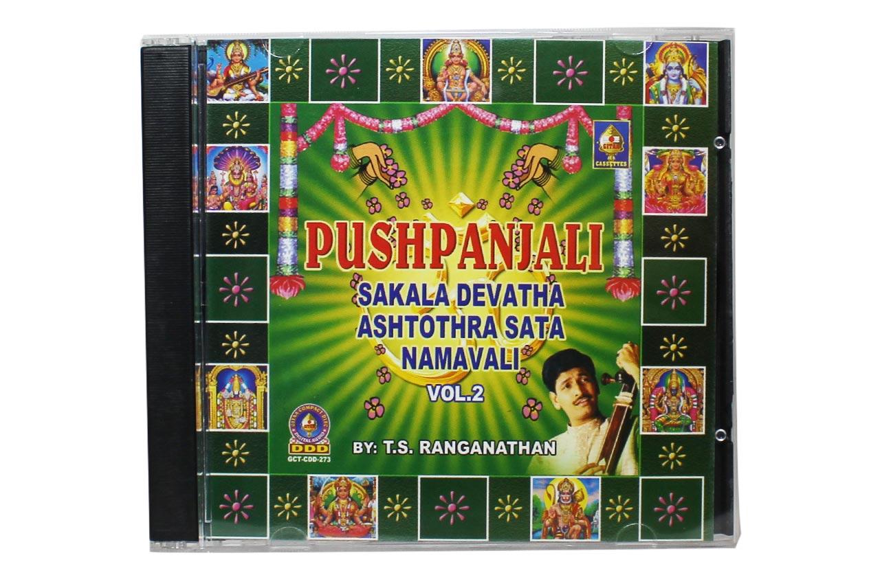 Pushpanjali - Vol.2