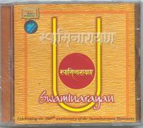 Swami Narayan - CD