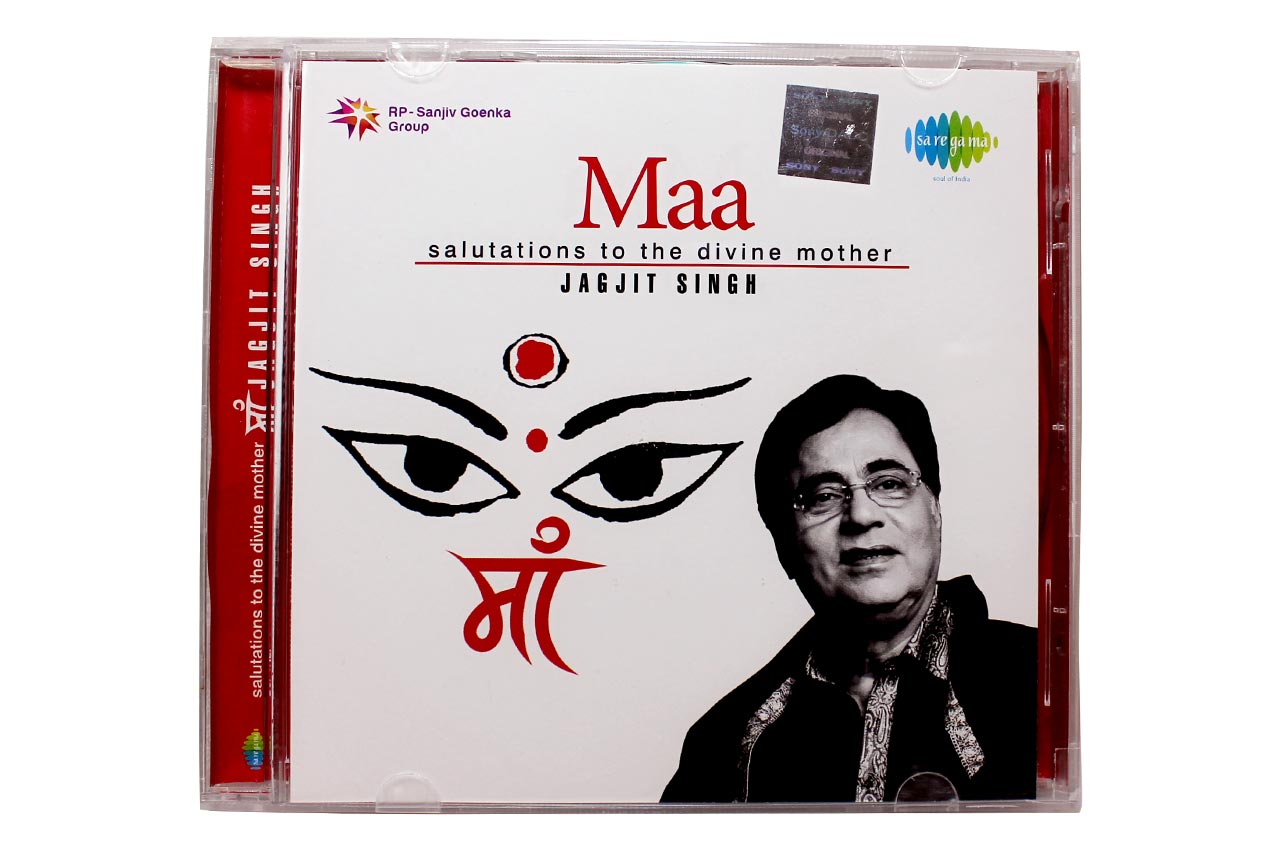 Maa - Salutations To The Divine Mother