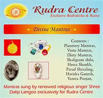 Divine Mantras CD