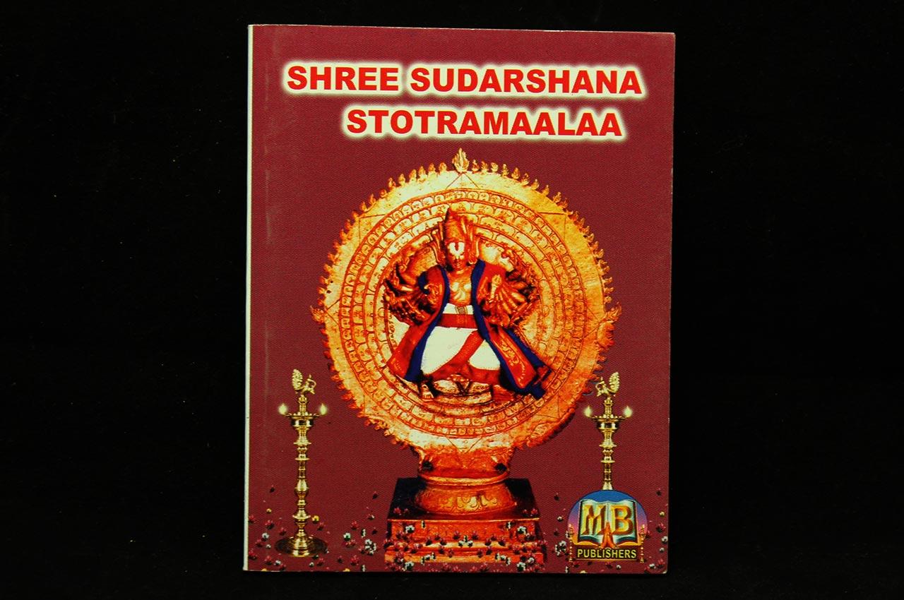 Shree Sudarshana Stotramaalaa