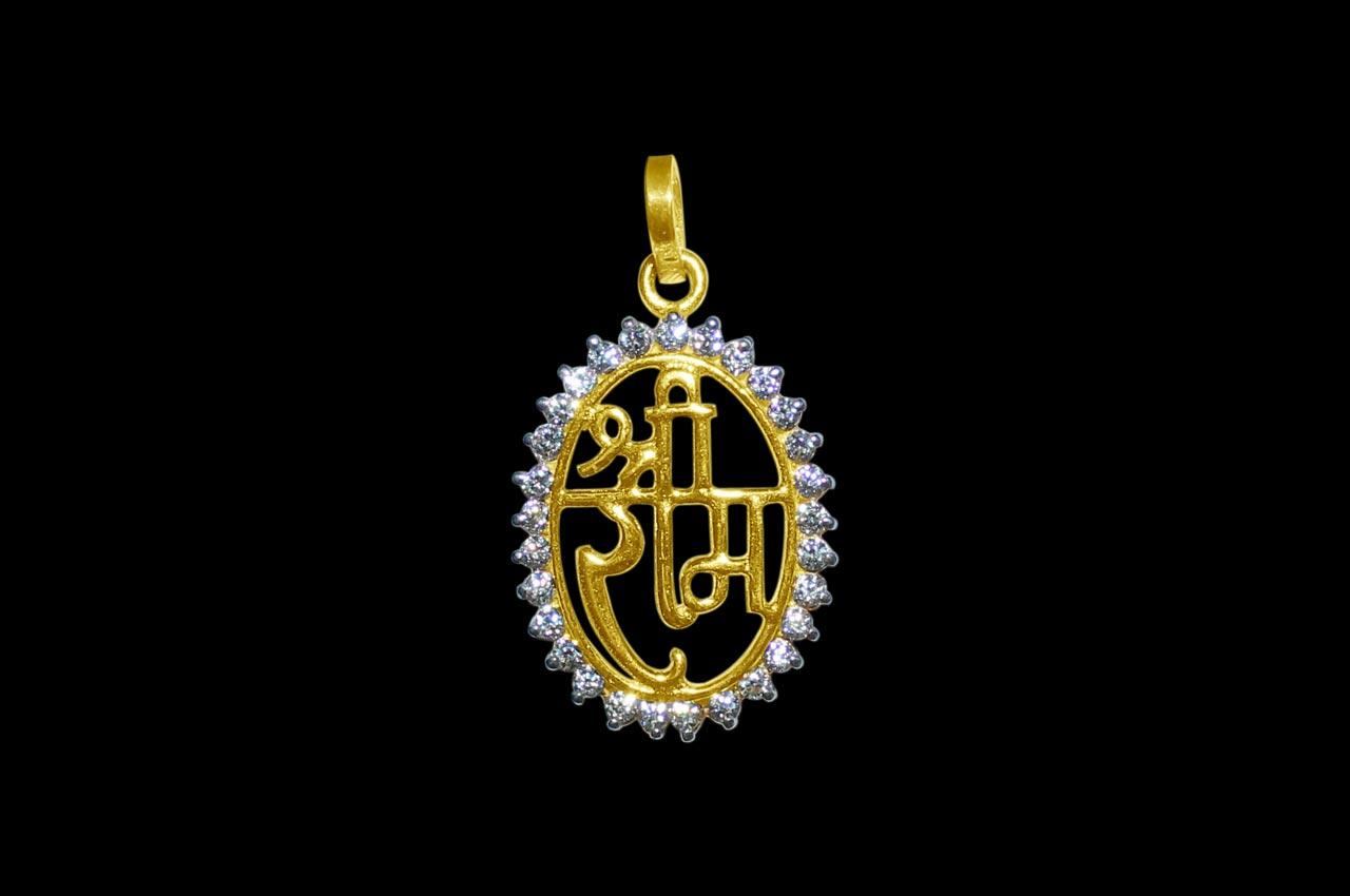 shree ram locket in pure gold design i rudraksha ratna