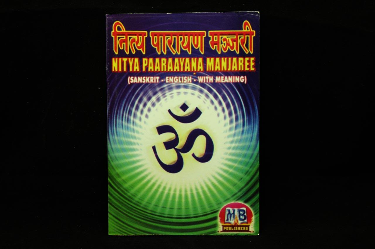 Nitya Paaraayana Manjaree