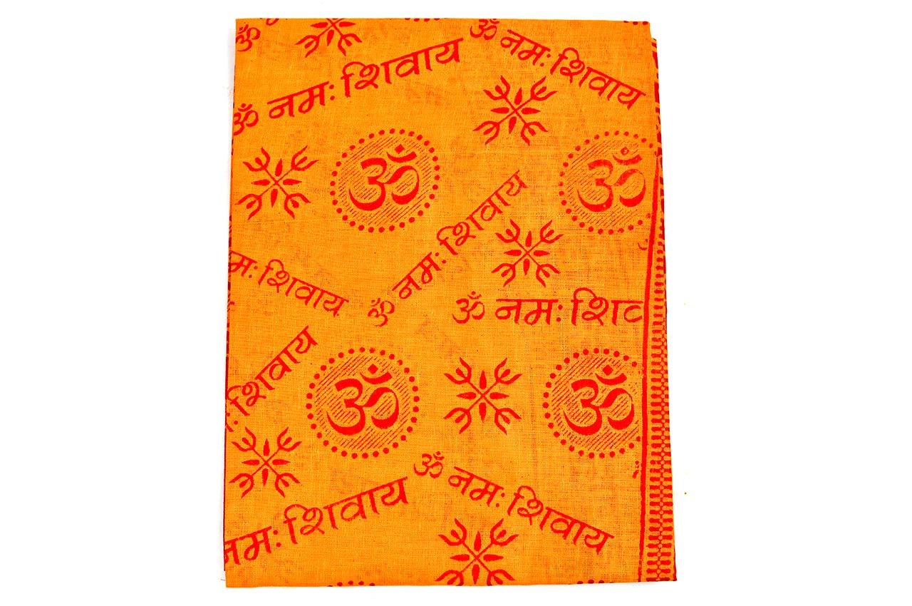 Om Namah Shivaya Shawl - Design IV