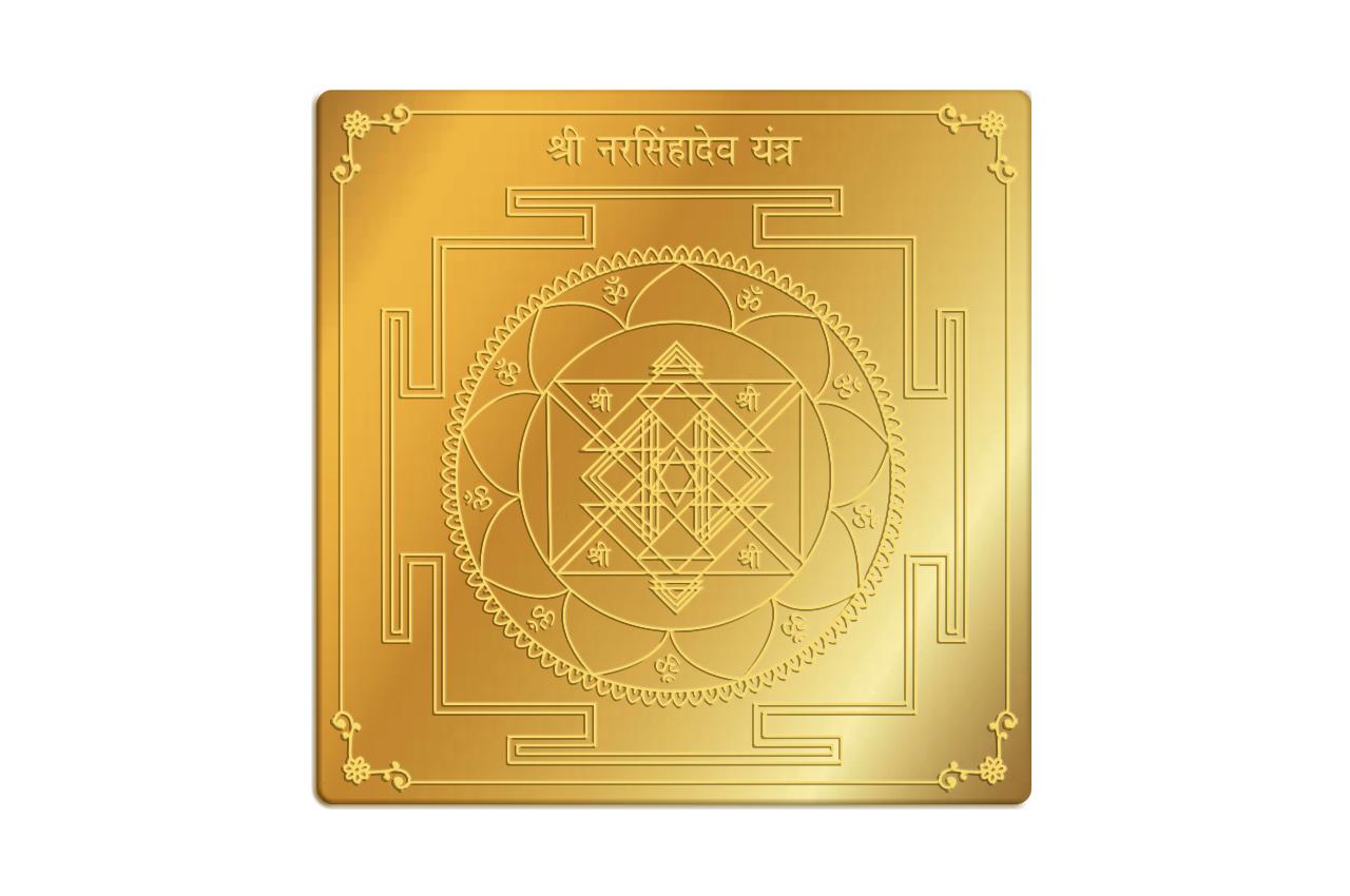 Shree Narsimhadev Yantra in Gold Polish - 3 inches