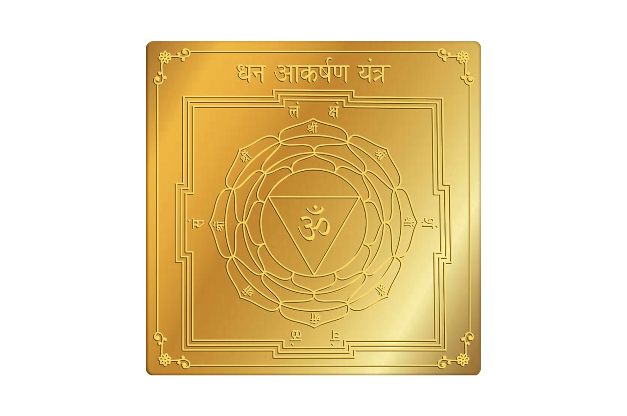 Dhan Akarshan Yantra in Gold Polish - 3 inches