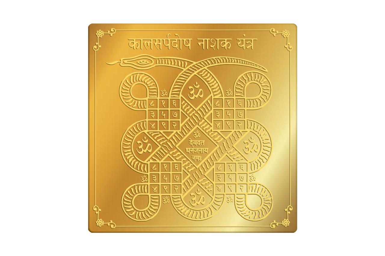 Kalsarpa Dosh Nashak Yantra in Gold Polish - 3 inches