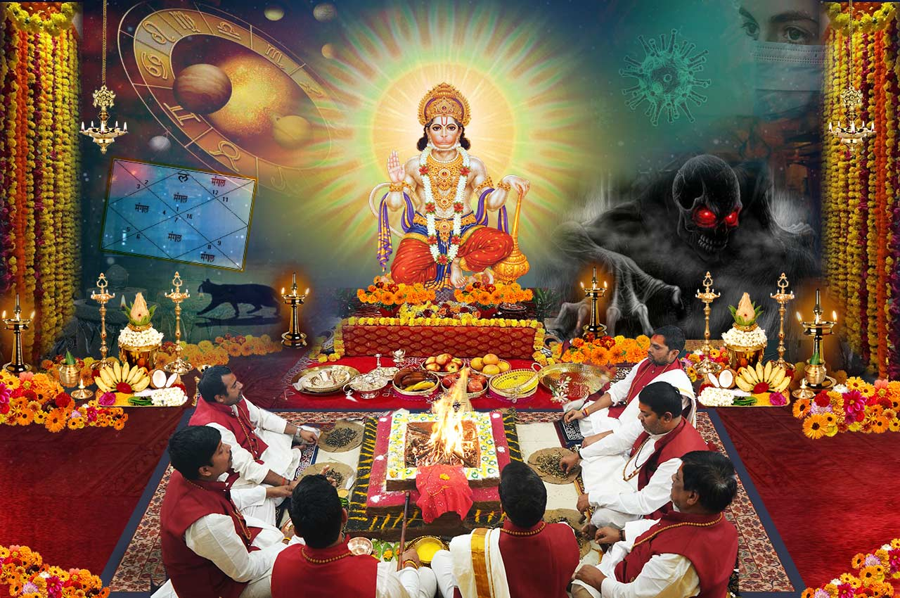 Puja for Protection from Pandemic, Fear, Bhoot Pret, Graha Dosh