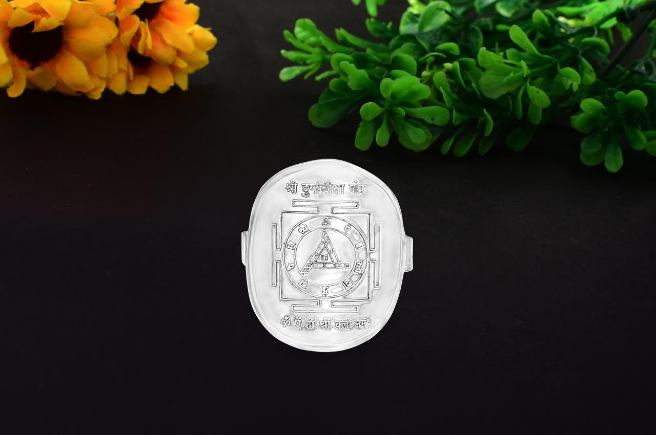 Shree Durga Bisa Yantra Ring in Silver