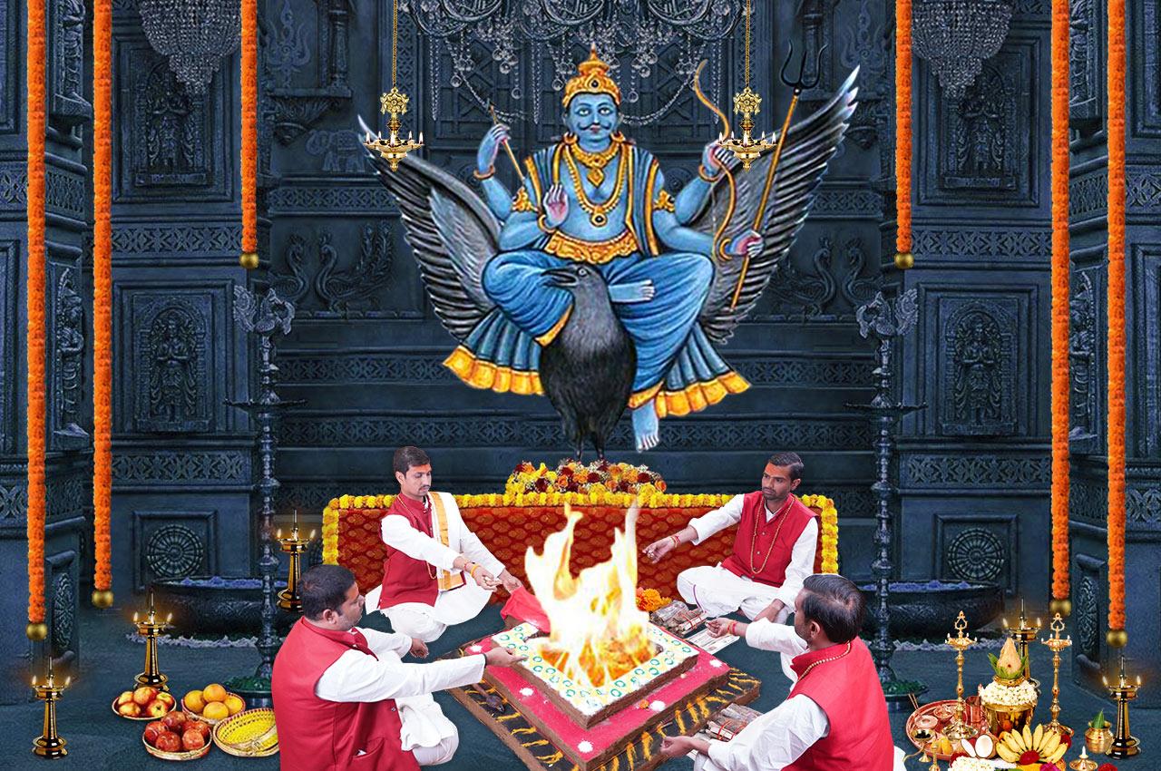 Shani - Sade Sati - Mantra Japa and Yagna