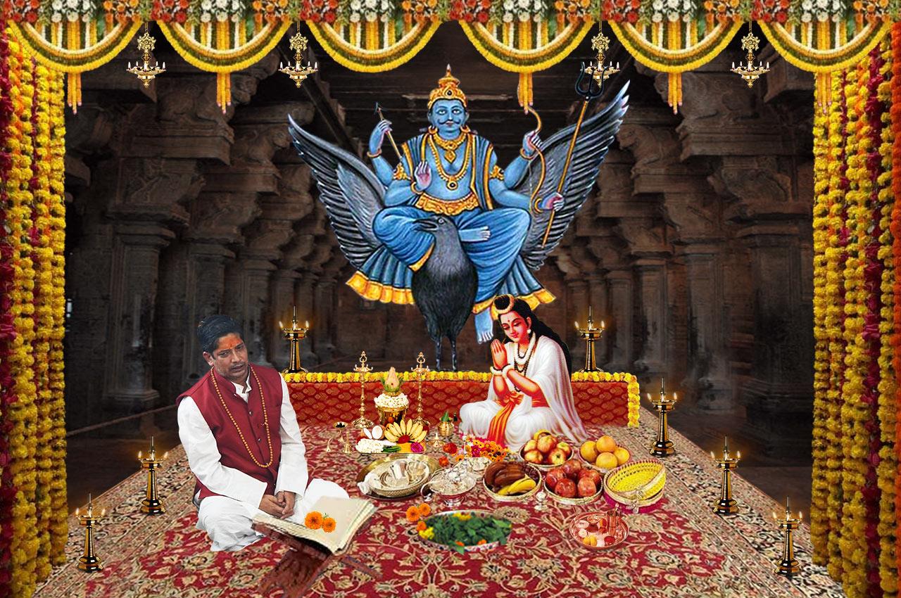Shanivar Vrat Katha - for Saturn