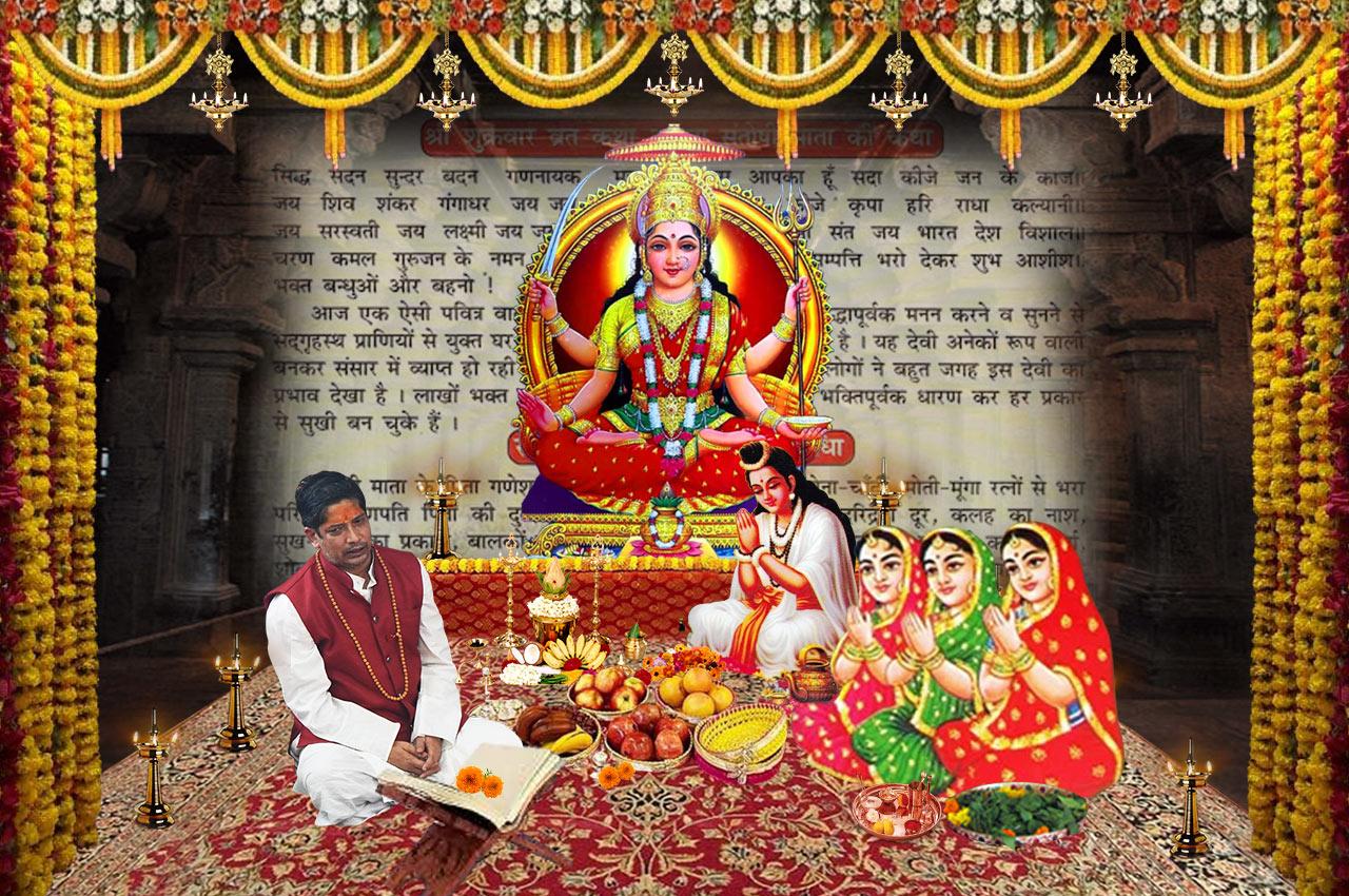 Shukra Var Vrat Katha - for Venus