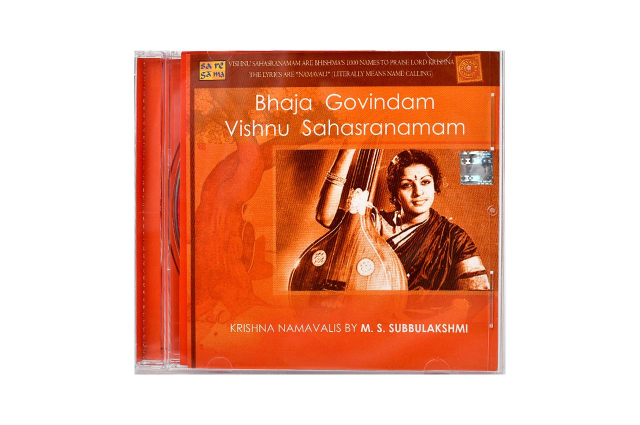 Bhaja Govindam Vishnu sahasranaman