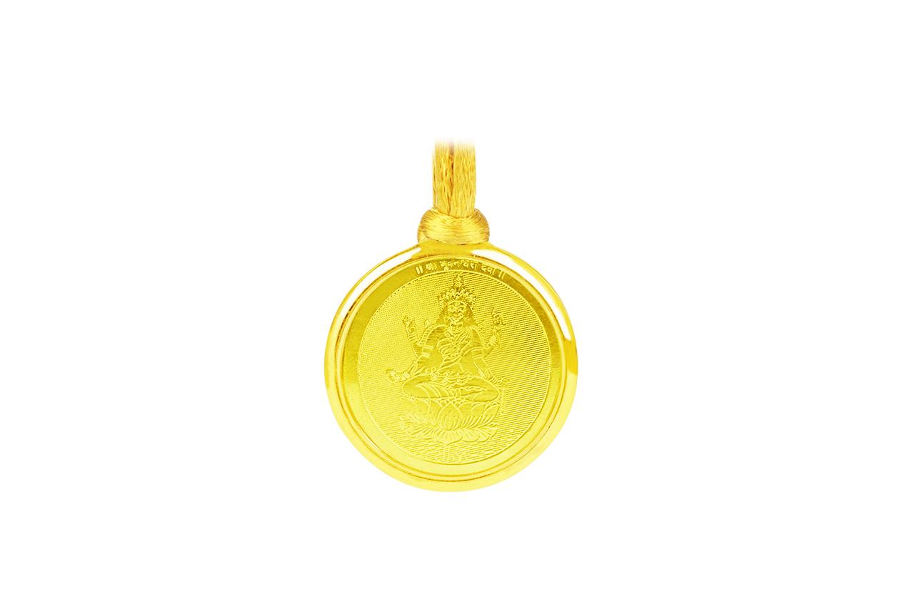 Bhuvneshvari Yantra Locket - Gold Plated