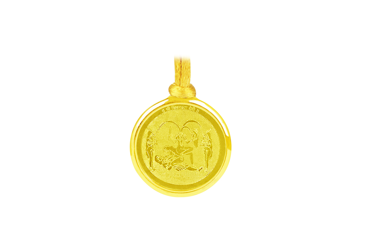 Chinmastika Devi Yantra Locket - Gold Plated