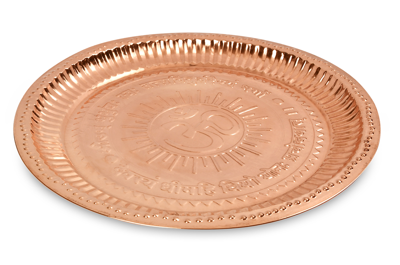 Copper Designer Plate