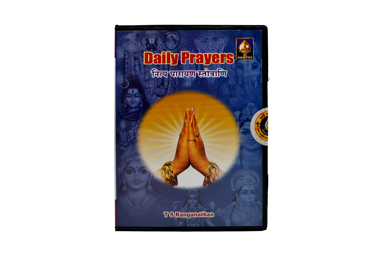Daily Prayers - CD